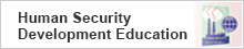 Human Security Development Education Unit