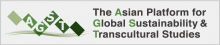 Kyoto University Asian Platform for Global Sustainability & Transcultural Studies